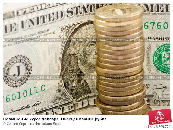 Санкт-Петербург Эксклюзивный курсдоллара в декабре 2014 г листов зависит