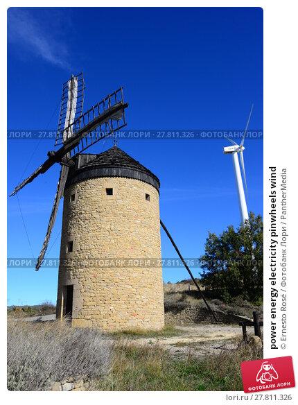 Купить «power energy electricity pinwheels wind», фото № 27811326, снято 21 февраля 2018 г. (c) PantherMedia / Фотобанк Лори