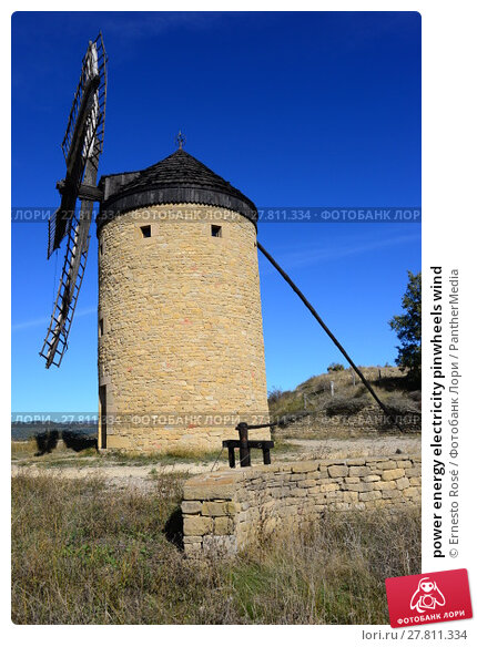 Купить «power energy electricity pinwheels wind», фото № 27811334, снято 18 октября 2018 г. (c) PantherMedia / Фотобанк Лори