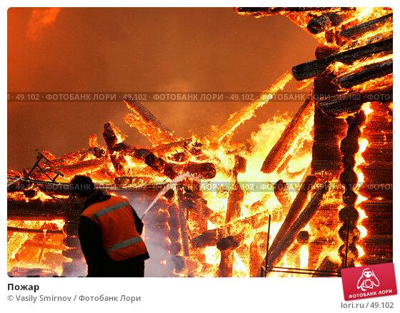 Купить «Пожар», фото № 49102, снято 26 марта 2005 г. (c) Vasily Smirnov / Фотобанк Лори