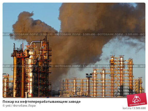 Купить «Пожар на нефтеперерабатывающем заводе», фото № 3589690, снято 13 мая 2012 г. (c) yeti / Фотобанк Лори