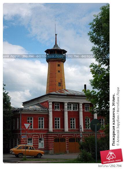 Пожарная каланча. Углич., фото № 292794, снято 19 июня 2005 г. (c) Алексей Зарубин / Фотобанк Лори