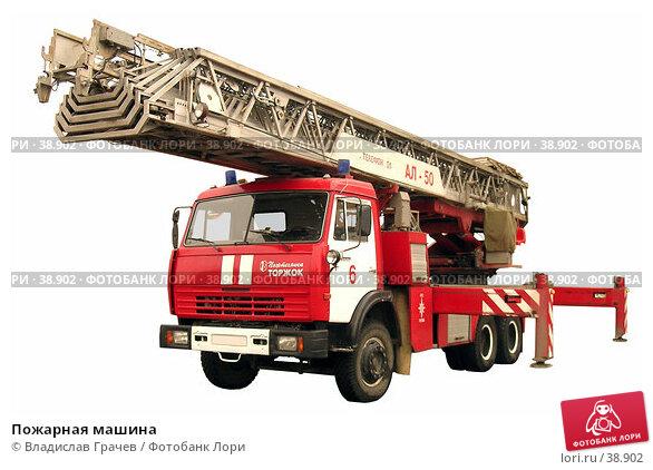 Пожарная машина, фото № 38902, снято 18 апреля 2005 г. (c) Владислав Грачев / Фотобанк Лори