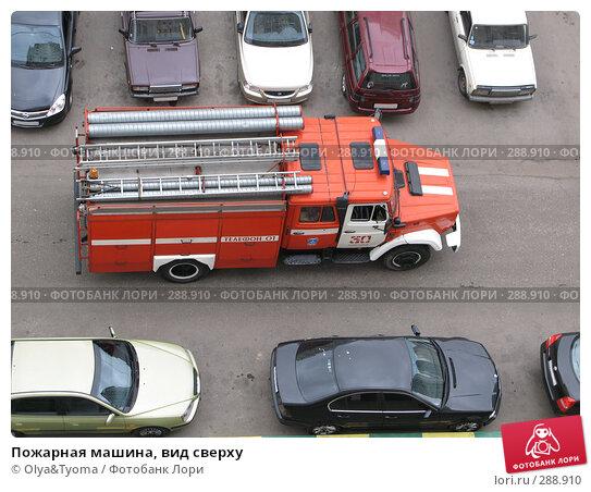 Купить «Пожарная машина, вид сверху», фото № 288910, снято 7 мая 2008 г. (c) Olya&Tyoma / Фотобанк Лори