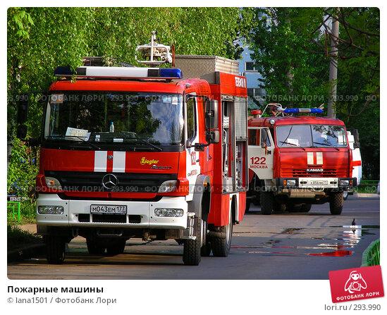 Пожарные машины, эксклюзивное фото № 293990, снято 10 мая 2008 г. (c) lana1501 / Фотобанк Лори