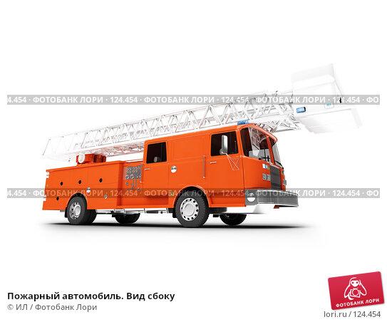 Пожарный автомобиль. Вид сбоку, иллюстрация № 124454 (c) ИЛ / Фотобанк Лори