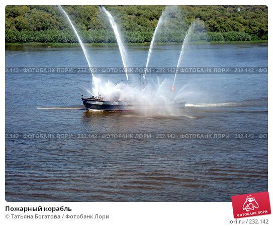 Пожарный корабль, фото № 232142, снято 28 июля 2007 г. (c) Татьяна Богатова / Фотобанк Лори