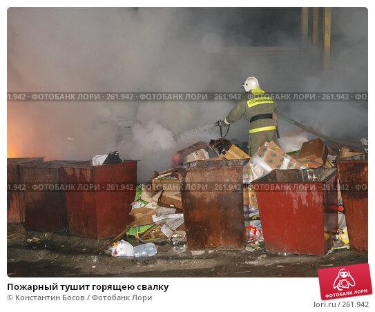Пожарный тушит горящею свалку, фото № 261942, снято 25 марта 2017 г. (c) Константин Босов / Фотобанк Лори
