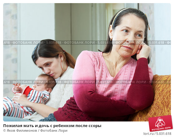 зрелую маму фото