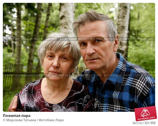 Пожилая пара, фото № 321958, снято 12 июня 2008 г. (c) Морозова Татьяна / Фотобанк Лори