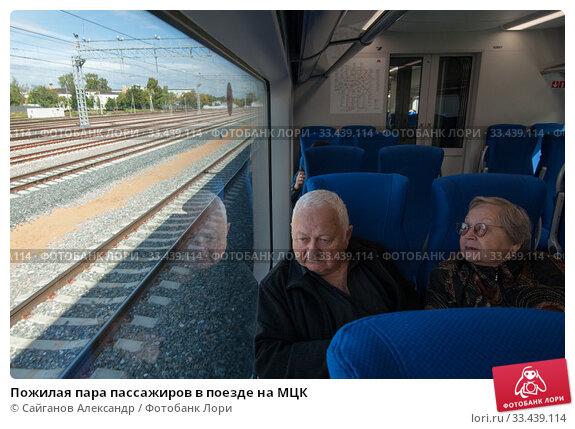 Купить «Пожилая пара пассажиров в поезде на МЦК», фото № 33439114, снято 10 сентября 2016 г. (c) Сайганов Александр / Фотобанк Лори