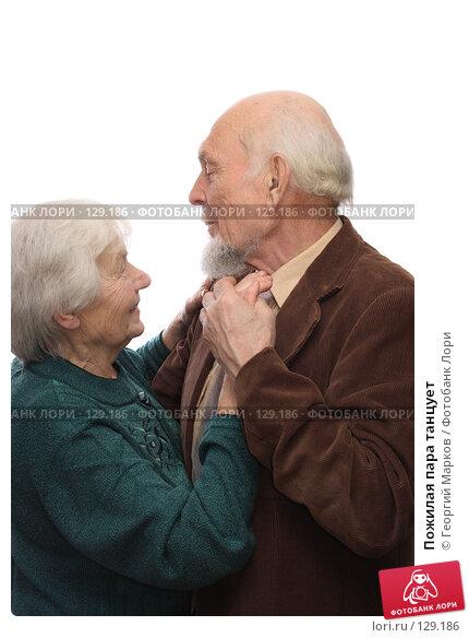 Пожилая пара танцует, фото № 129186, снято 28 января 2007 г. (c) Георгий Марков / Фотобанк Лори
