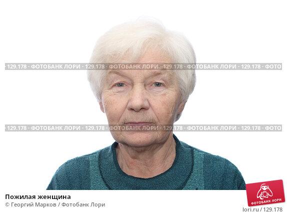 Пожилая женщина, фото № 129178, снято 28 января 2007 г. (c) Георгий Марков / Фотобанк Лори
