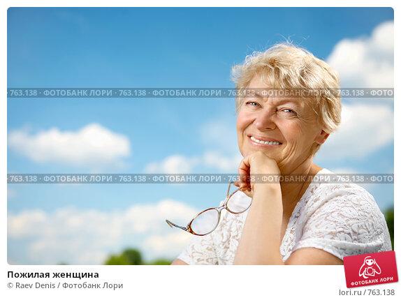 Пожилая женщина, фото № 763138, снято 15 июля 2008 г. (c) Raev Denis / Фотобанк Лори