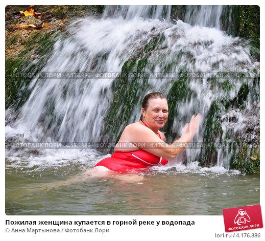 пожилая женщина купается