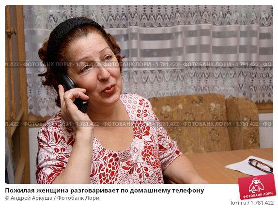 Купить «Пожилая женщина разговаривает по домашнему телефону», фото № 1781422, снято 19 июня 2010 г. (c) Андрей Аркуша / Фотобанк Лори