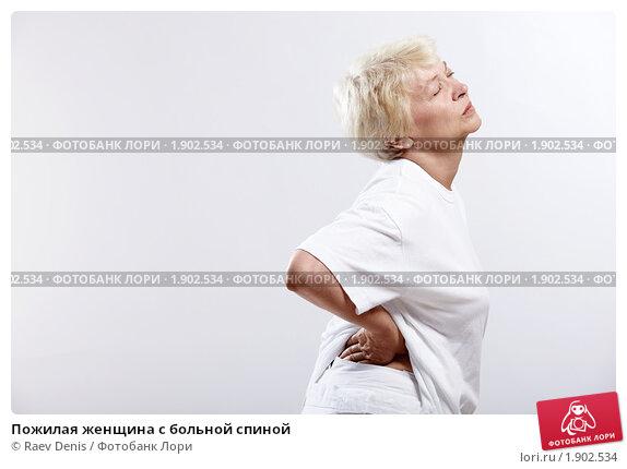 Купить «Пожилая женщина с больной спиной», фото № 1902534, снято 14 июля 2010 г. (c) Raev Denis / Фотобанк Лори