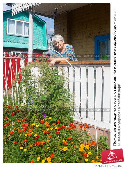 Купить «Пожилая женщина стоит, отдыхая, на крылечке садового домика и смотрит в камеру», эксклюзивное фото № 12732382, снято 16 августа 2015 г. (c) Наталья Федорова / Фотобанк Лори
