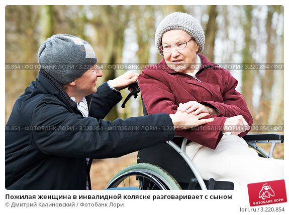Купить «Пожилая женщина в инвалидной коляске разговаривает с сыном», фото № 3220854, снято 14 марта 2018 г. (c) Дмитрий Калиновский / Фотобанк Лори