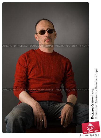 Пожилой мужчина, фото № 108382, снято 2 мая 2007 г. (c) Валентин Мосичев / Фотобанк Лори