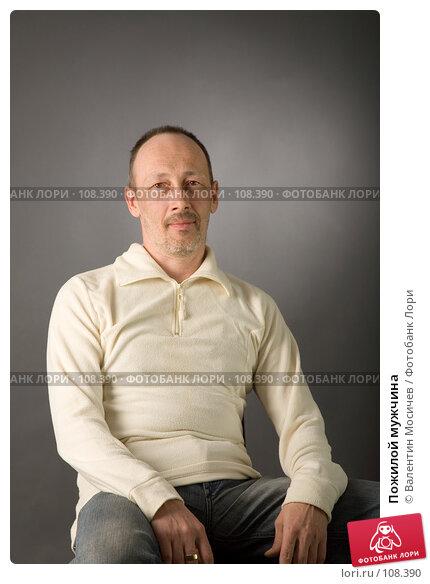 Купить «Пожилой мужчина», фото № 108390, снято 2 мая 2007 г. (c) Валентин Мосичев / Фотобанк Лори