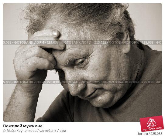 Пожилой мужчина, фото № 225038, снято 14 марта 2008 г. (c) Майя Крученкова / Фотобанк Лори