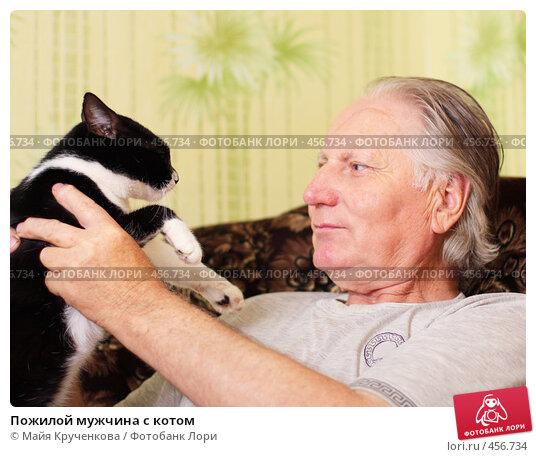 Купить «Пожилой мужчина с котом», фото № 456734, снято 13 сентября 2008 г. (c) Майя Крученкова / Фотобанк Лори