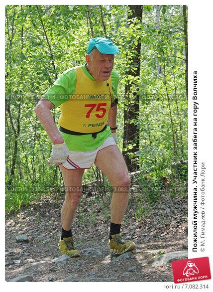 Купить «Пожилой мужчина. Участник забега на гору Волчиха», фото № 7082314, снято 28 июня 2014 г. (c) М. Гимадиев / Фотобанк Лори