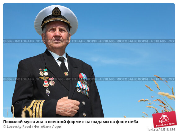 Купить «Пожилой мужчина в военной форме с наградами на фоне неба», фото № 4518686, снято 5 июля 2011 г. (c) Losevsky Pavel / Фотобанк Лори