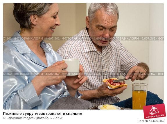 Видео для взрослых пожилые супруги фото 90-24