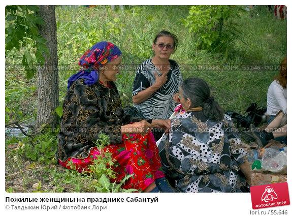 Пожилые женщины на празднике Сабантуй, фото № 55646, снято 25 июня 2017 г. (c) Талдыкин Юрий / Фотобанк Лори