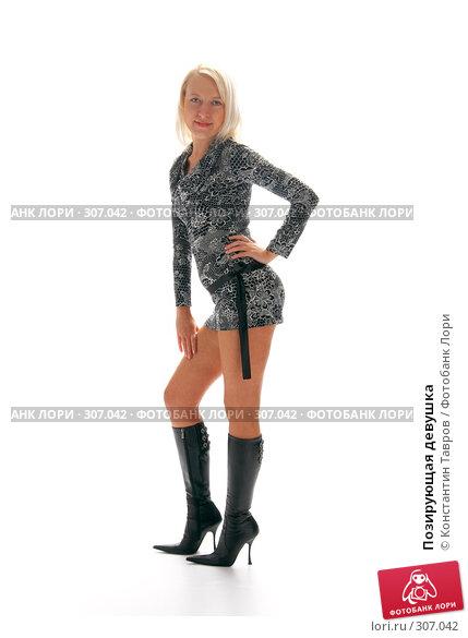 Позирующая девушка, фото № 307042, снято 25 сентября 2007 г. (c) Константин Тавров / Фотобанк Лори