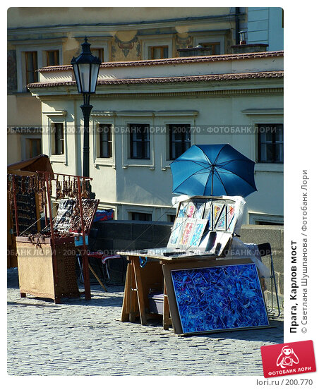 Купить «Прага, Карлов мост», фото № 200770, снято 10 мая 2006 г. (c) Светлана Шушпанова / Фотобанк Лори