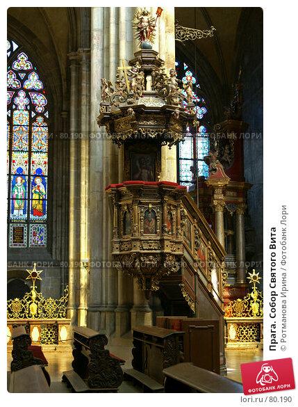 Прага. Собор Святого Вита, фото № 80190, снято 9 августа 2007 г. (c) Ротманова Ирина / Фотобанк Лори