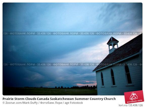 Купить «Prairie Storm Clouds Canada Saskatchewan Summer Country Church», фото № 33438126, снято 10 апреля 2020 г. (c) age Fotostock / Фотобанк Лори