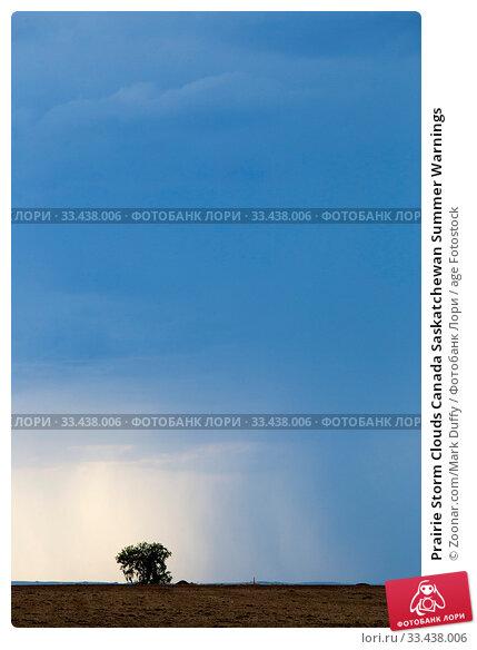 Купить «Prairie Storm Clouds Canada Saskatchewan Summer Warnings», фото № 33438006, снято 10 апреля 2020 г. (c) age Fotostock / Фотобанк Лори