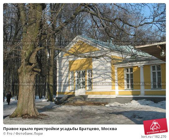 Правое крыло пристройки усадьбы Братцево, Москва, фото № 182270, снято 14 марта 2004 г. (c) Fro / Фотобанк Лори