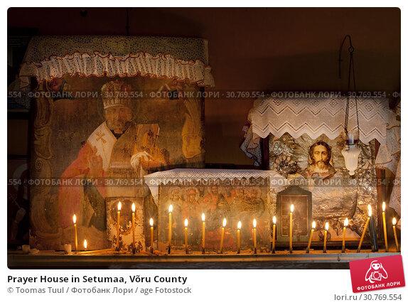 Купить «Prayer House in Setumaa, Võru County», фото № 30769554, снято 25 мая 2019 г. (c) age Fotostock / Фотобанк Лори