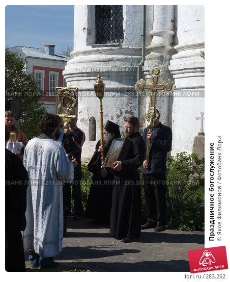 Праздничное богослужение, фото № 283262, снято 2 мая 2008 г. (c) Яков Филимонов / Фотобанк Лори