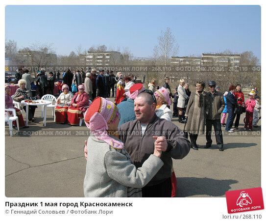 Праздник 1 мая город Краснокаменск, фото № 268110, снято 1 мая 2008 г. (c) Геннадий Соловьев / Фотобанк Лори