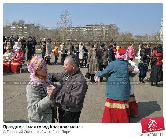 Праздник 1 мая город Краснокаменск, фото № 268114, снято 1 мая 2008 г. (c) Геннадий Соловьев / Фотобанк Лори