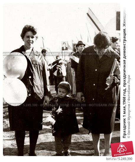 Купить «Праздник 1 мая,1968 год, праздничная демонстрация. Женщины с ребёнком», эксклюзивное фото № 5249390, снято 10 мая 2019 г. (c) Евгений Мухортов / Фотобанк Лори