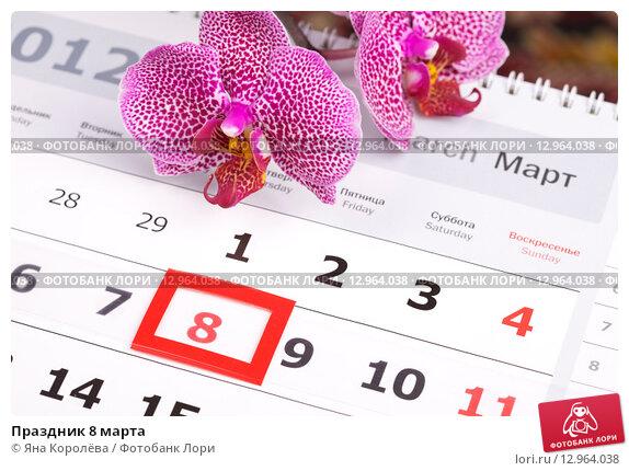 Купить «Праздник 8 марта», эксклюзивное фото № 12964038, снято 11 марта 2012 г. (c) Яна Королёва / Фотобанк Лори