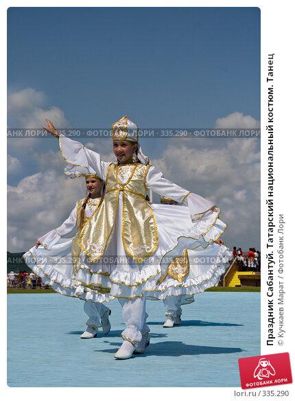 Праздник Сабантуй. Татарский национальный костюм. Танец, фото № 335290, снято 14 июня 2008 г. (c) Кучкаев Марат / Фотобанк Лори