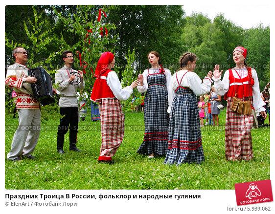 Купить «Праздник Троица В России, фольклор и народные гуляния», фото № 5939062, снято 23 июня 2013 г. (c) ElenArt / Фотобанк Лори