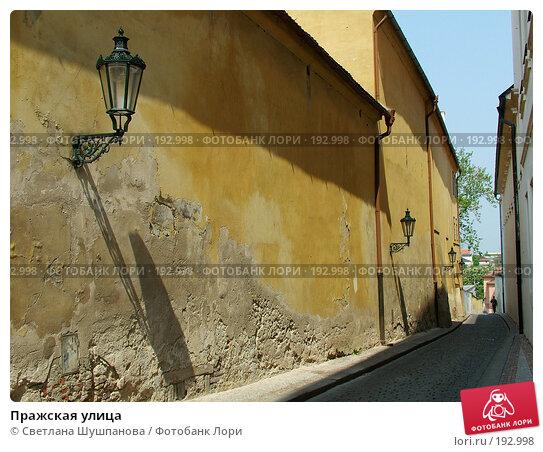 Пражская улица, фото № 192998, снято 8 мая 2006 г. (c) Светлана Шушпанова / Фотобанк Лори