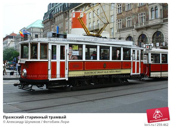 Пражский старинный трамвай, фото № 259462, снято 14 мая 2006 г. (c) Александр Шуников / Фотобанк Лори