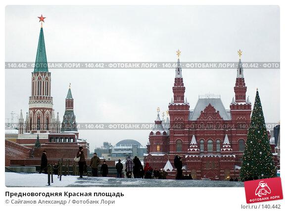 Купить «Предновогодняя Красная площадь», эксклюзивное фото № 140442, снято 28 ноября 2007 г. (c) Сайганов Александр / Фотобанк Лори