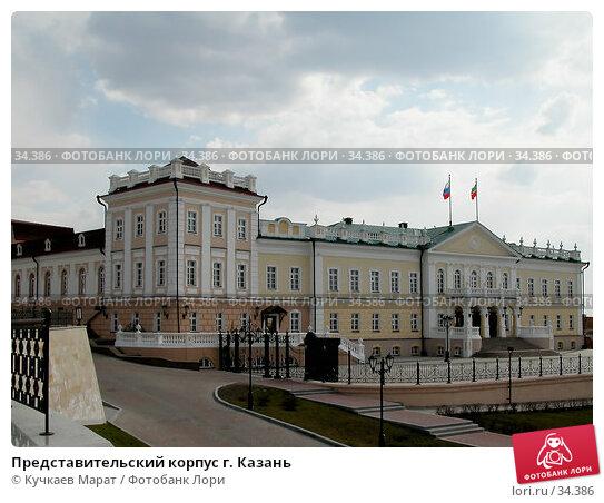 Представительский корпус г. Казань, фото № 34386, снято 29 апреля 2006 г. (c) Кучкаев Марат / Фотобанк Лори