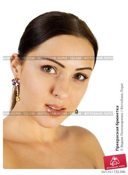 Прекрасная брюнетка, фото № 132046, снято 30 мая 2007 г. (c) Вадим Пономаренко / Фотобанк Лори